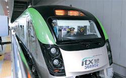 来年2月に京春線に投入される準高速列車「ITX-青春」。