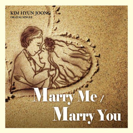 歌手キム・ヒョンジュンの新しいデジタルミニアルバム「Marry Me」のジャケット(写真=キーイースト提供)。