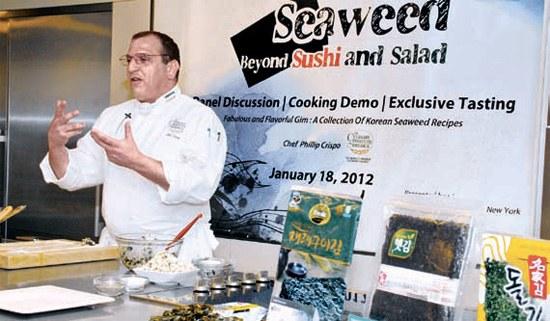18日(現地時間)、米国ニューヨークで現地シェフを相手にのりを利用した料理試演会が開かれた。CIA(Culinary Institute of America)のフィリップ・クリスポ教授が開発した15種類の料理の中で、3種類の料理を試演した。