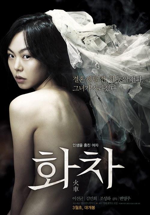 女優のキム・ミニ(写真=映画制作所ボイム提供)。