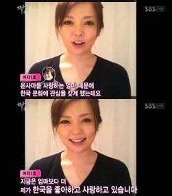 韓国のSBSの集団見合い番組に初めて登場した日本人女性の出演者(写真=SBS放送画面キャプチャー)。