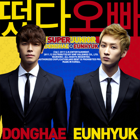 グループSUPER JUNIOR(スーパージュニア)のユニット、ドンヘとウニョク。(写真=SMエンターテインメント)