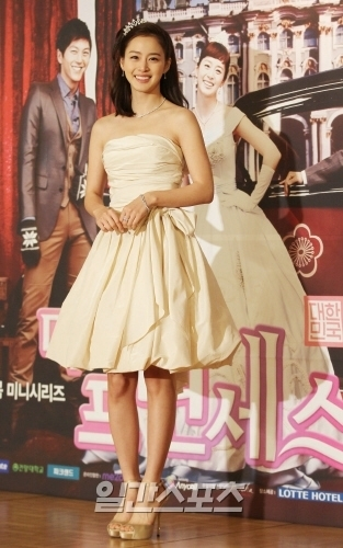 女優のキム・テヒ。