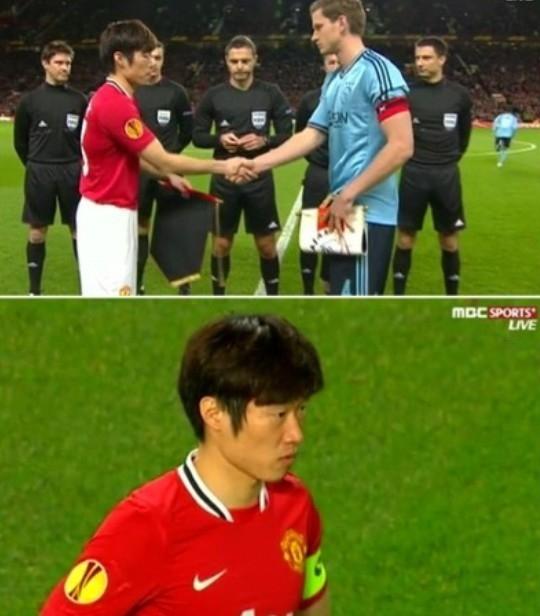 朴智星(パク・チソン、31、左上)がアジア選手では初めてマンチェスター・ユナイテッドの主将腕章をつけて試合に出場した(写真=MBCスポーツプラス画面キャプチャー)。