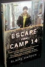 『政治犯収容所からの脱出(Escape from Camp 14』。