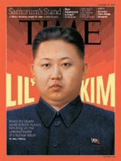 北朝鮮の金正恩氏、タイム誌の表...