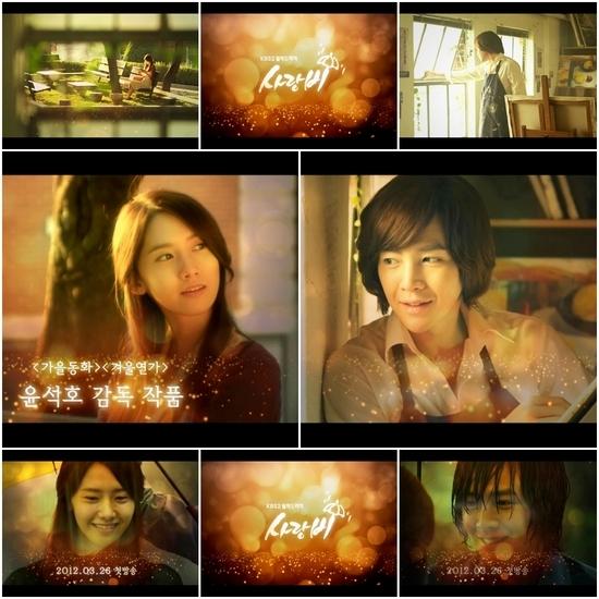 公開されたKBS(韓国放送公社)の新ドラマ「ラブレイン」のティーザー映像。