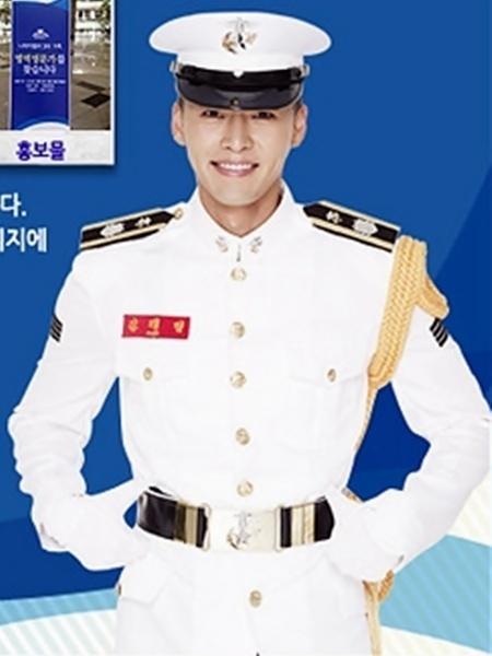 兵務庁のホームページに登場した俳優のヒョンビン。
