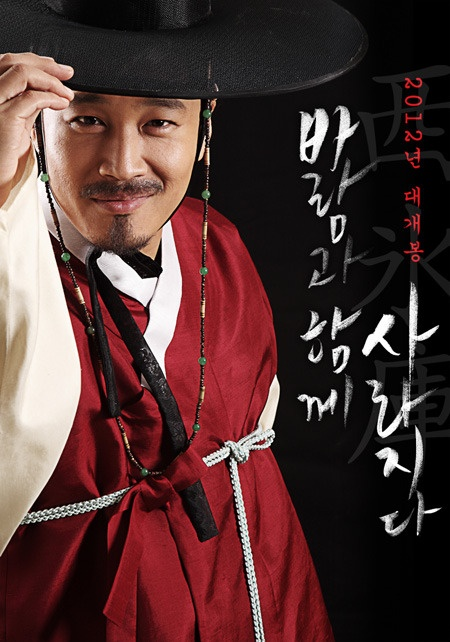 俳優のチャ・テヒョン(写真=トゥダヨン提供)。