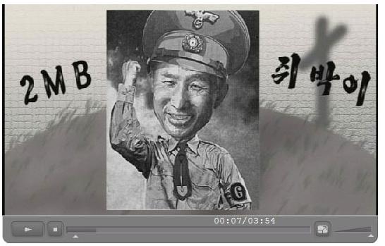 朝鮮中央通信ウェブサイトの映像キャプチャー。
