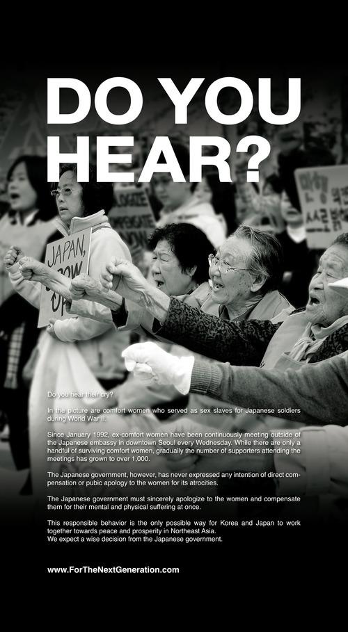 歌手のキム・ジャンフンが3月28日付ニューヨークタイムズAセクション11面に掲載した慰安婦広告(写真=ニューヨークタイムズ)。