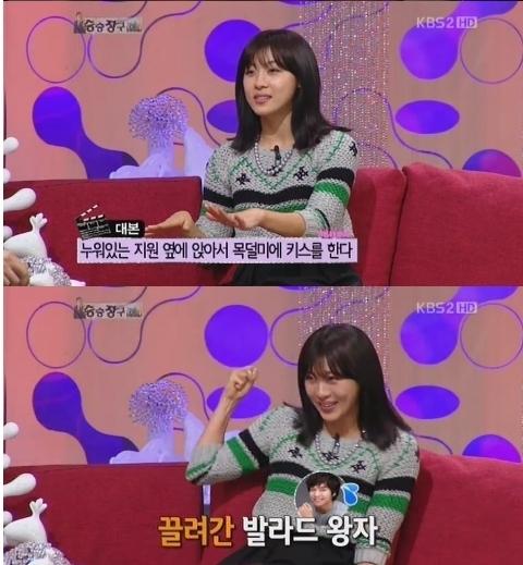 女優のハ・ジウォン(写真=KBSキャプチャー)。