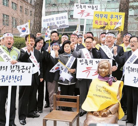 12日、独島(ドクト、日本名・竹島)に関する日本の東京集会に抗議する地域民によるソウル遠征糾弾大会が開かれた(写真=慶尚北道提供)。