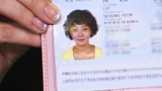 女優イ・スンヨンのパスポート写真。