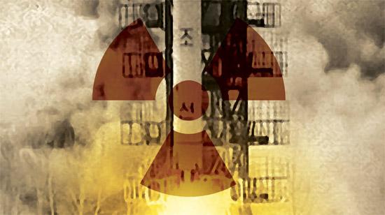 13日に失敗に終わった北朝鮮のロケット発射。