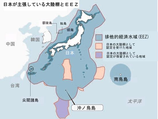 日本が主張している大陸棚と排他的経済水域(EEZ)。
