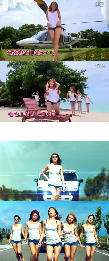 中国の女性歌手のプロモーションビデオ(上)と、4minute(フォーミニッツ)のヒョナのプロモーションビデオのキャプチャー写真(写真=ポータルサイト掲示板)。