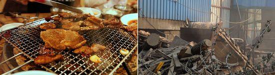 炭火焼き肉に発がん性物質が…(写真=JTBC「味覚スキャンダル」)
