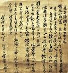 李舜臣将軍が露梁海戦を4カ月余り後に控えた1598年7月8日に物品支援を担当した韓孝純に送ったとみられる親筆の手紙。