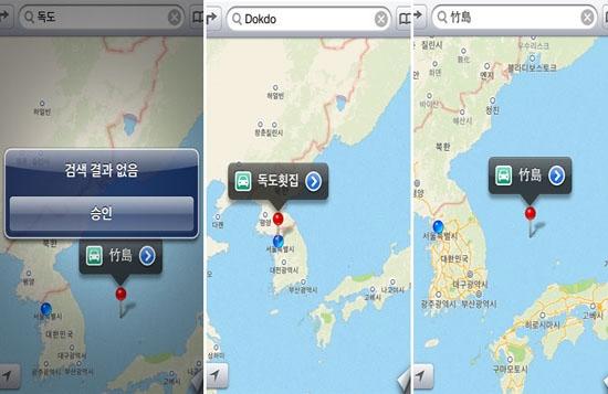 アップルのモバイル基本ソフト「iOS6」の地図サービス(写真=ツイッターのキャプチャー)。