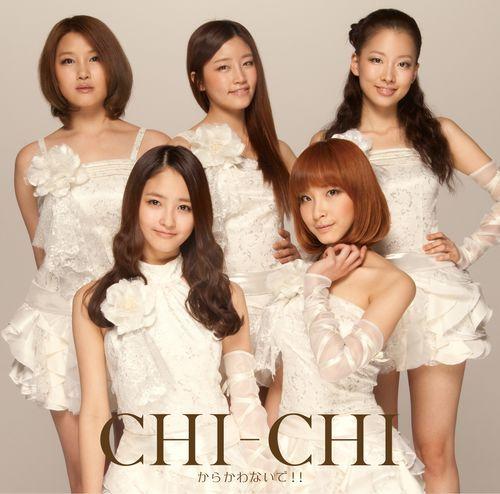 ガールズグループCHI-CHI