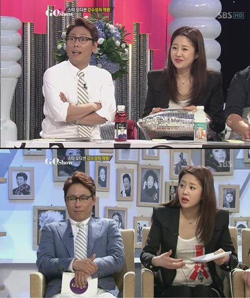 女優のコ・ヒョンジョン(右、写真=SBSキャプチャー)。
