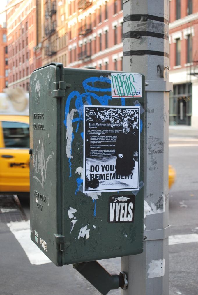 米ニューヨークに配布された慰安婦ビラ(写真=ソ・ギョンドク教授提供)。