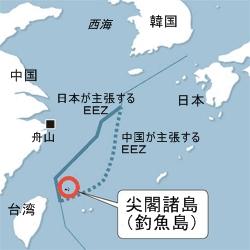 尖閣諸島(中国名・釣魚島)の位置。
