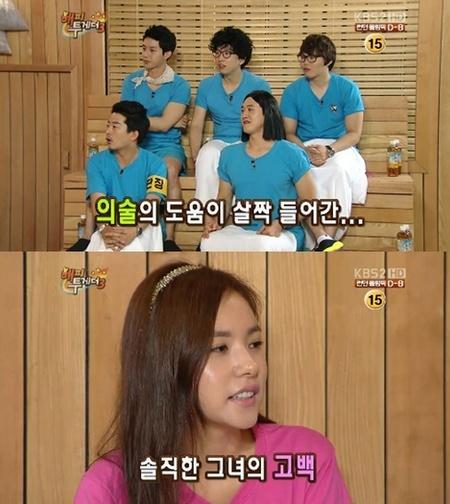 女優のミン・ヒョリン(下段、写真=KBS第2テレビキャプチャー)。