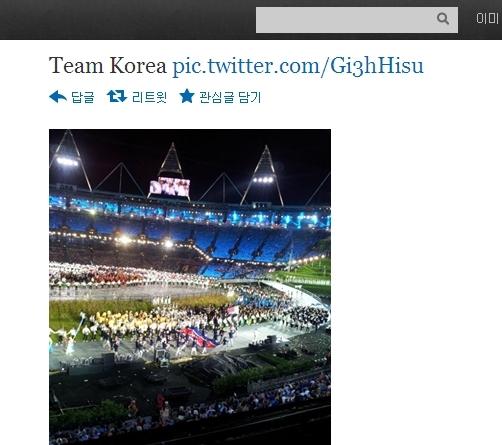 IOCのツイッターに掲載された「チームコリア」と書かれた北朝鮮の入場写真。