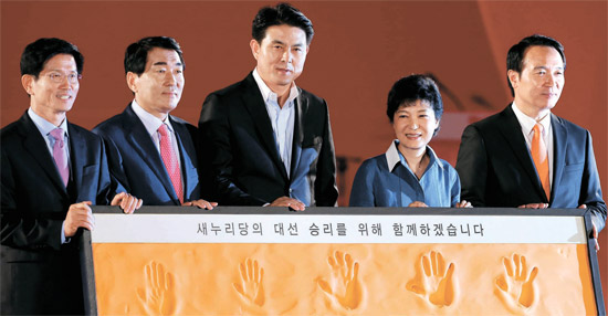 セヌリ党の大統領選候補が20日、京畿道高陽市のKINTEXで開かれた全党大会で、大統領選勝利のための団結を誓うハンドプリンティングをした後、記念撮影をしている。この日、朴槿恵(パク・クネ)候補は84%の得票率でセヌリ党の候補に選出された。左から金文洙(キム・ムンス)候補、安相洙(アン・サンス)候補、金台鎬(キム・テホ)候補、朴槿恵候補・任太熙(イム・テヒ)候補。