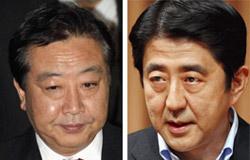 野田首相(左)と安倍元首相(右)。
