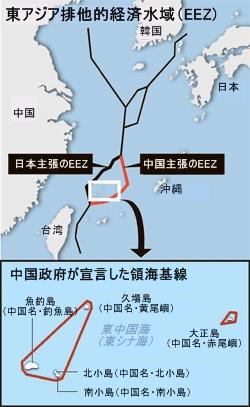 東アジアにおける排他的経済水域(EEZ)。