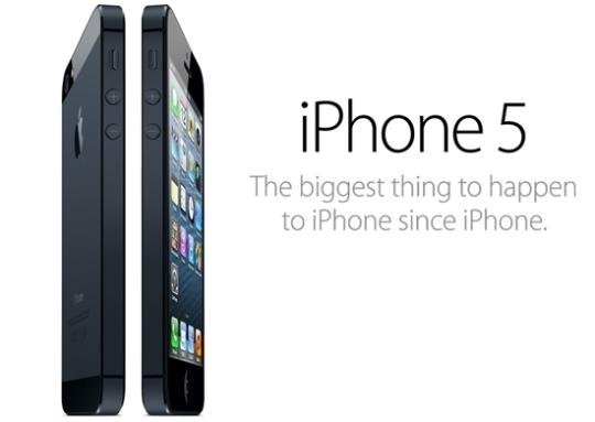 アップルの新製品「iPhone5」。