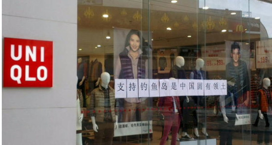 中国にある「ユニクロ」の店舗の様子。