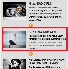 「2012MTV欧州ミュージックアワード」該当サイトのキャプチャー(赤く囲んであるところがPSY『江南スタイル』)。