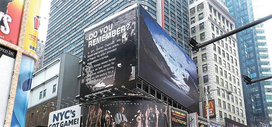 3日(現地時間)米国、ニューヨークのタイムズスクエア広場に日本軍慰安婦強制動員に対する日本の謝罪を促す大型広告が設置された(写真=徐ギョン徳教授)。