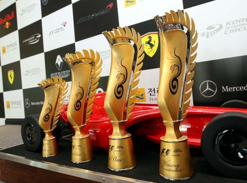 2012F1コリアグランプリ大会表彰式のトロフィー。