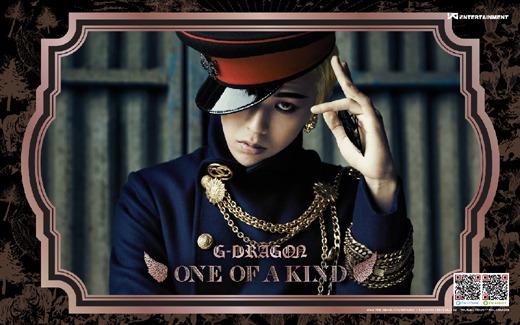 BIGBANG(ビッグバン)のG-DRAGON(ジードラゴン)。