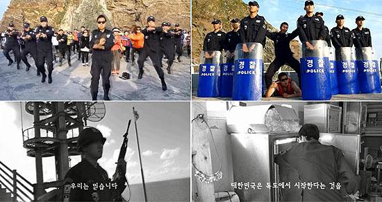 独島警備隊による「独島スタイル」(写真=映像キャプチャー)。