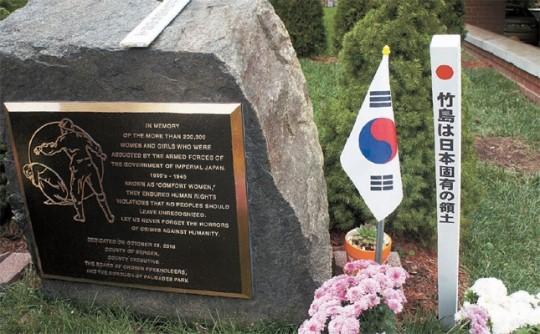 米ニュージャージーの韓国人社会が建てた日本軍慰安婦の碑が杭テロに遭った現場の様子。2010年10月に建てられた碑は、「日帝により強制拉致され人権蹂躪にあった20万人の女性を追慕する」という内容を含んでいる。