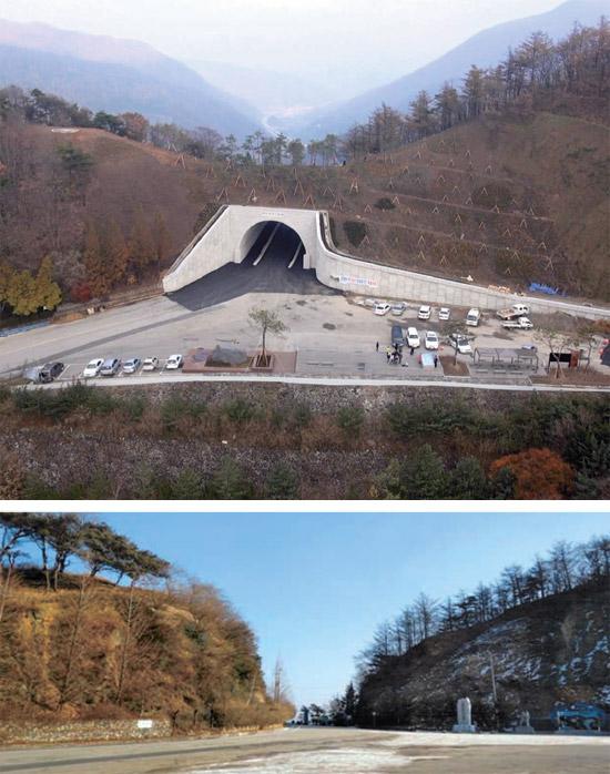 15日、忠清北道槐山と慶尚北道聞慶をつなぐ梨花嶺(イファリョン)復元工事の竣工式が開かれた。日本強制占領期の1925年に道路が造成されたことで脈が途切れた(下の写真、写真=行政安全部)。