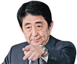自民党の安倍晋三総裁