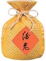 中国酒「酒鬼」。