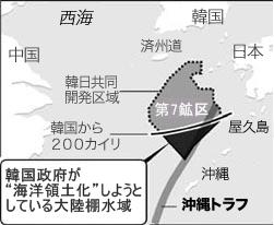 """韓国政府が""""海洋領土化""""しようとしている大陸棚水域。"""
