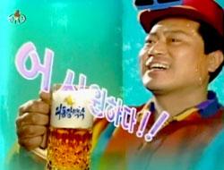 北朝鮮の代表ビール「大同江(テドンガン)ビール」。