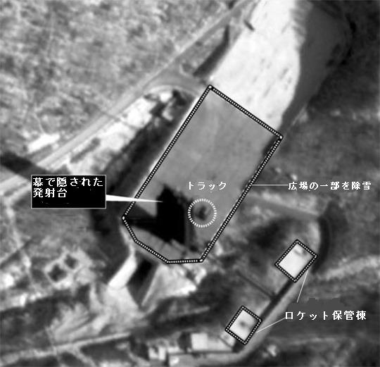 商業衛星アリラン3号が6日午後に撮影した平安北道鉄山郡東倉里ロケット発射基地。