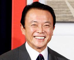 麻生太郎元首相。