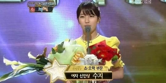 KBS芸能大賞でショー・娯楽部門の女性新人賞を獲得したスジ(写真=KBSキャプチャー)