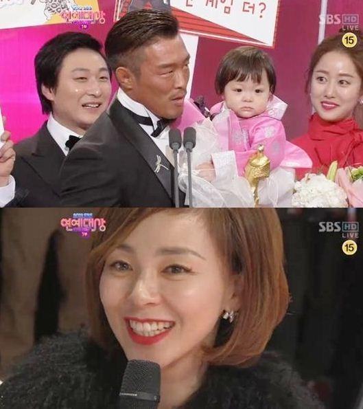 秋山成勲がSBS芸能大賞で美貌の妻の矢野志保と娘を公開した(写真=SBSキャプチャー)。